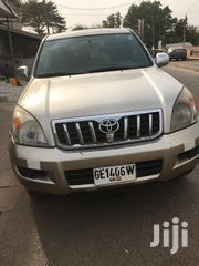 Toyota Land Cruiser Prado 2001 Gold | Cars for sale in Ashanti, Kumasi Metropolitan
