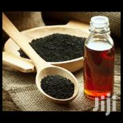 Black Seed Oil Wholesale 1 Litre (1000ml) | Feeds, Supplements & Seeds for sale in Northern Region, Tamale Municipal